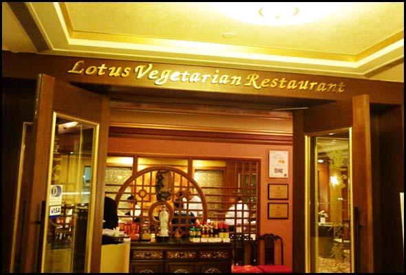 s_lotus