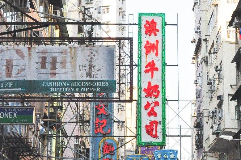 eat-hongkong-food-1