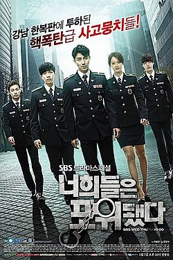 Youreallsurrounded-poster.jpeg
