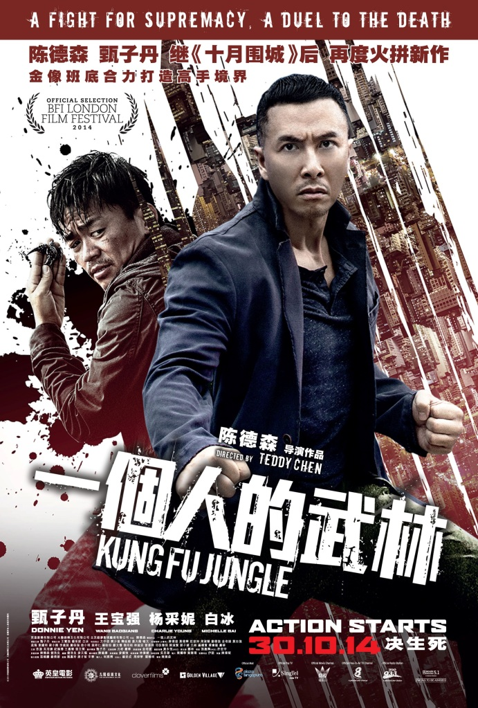 Kungfu Jungle Official Poster