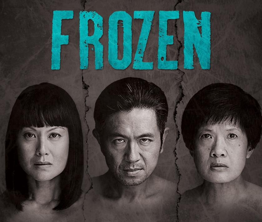 Frozen_KeyArt_Tight_Title