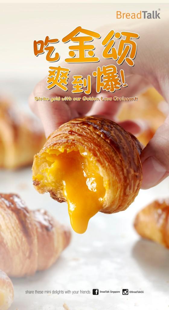 04 Golden Lava Croissant