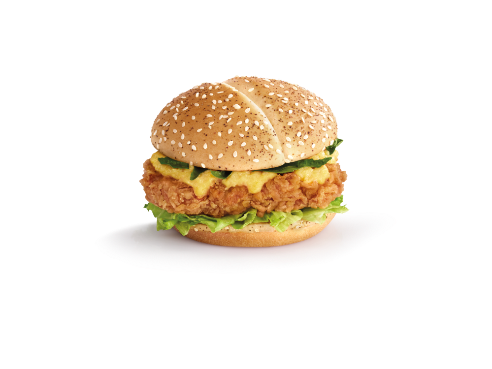 Salted Egg Yolk Chicken Burger